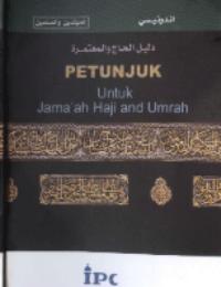 Petunjuk Haji dan Umroh