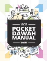 Pocket Dawah Manual