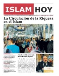 Islam Hoy #18