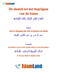 De Sleutel tot het Begrijpen van Islam