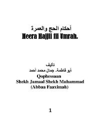 Heera hajji fii umraa