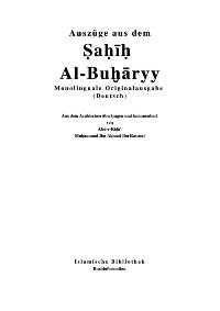 Auszüge aus dem Ṣahih Al-Bukhari