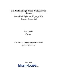Der Brief des Propheten an den Kaiser von Byzanz