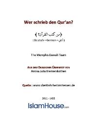 Wer schrieb den Qur'an