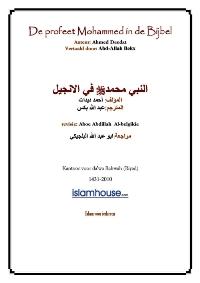 De profeet Mohammed in de Bijbel