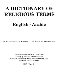 A DICTIONARY OF RELIGIOUS TERMS