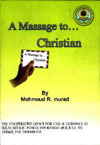 A Message to a Christian