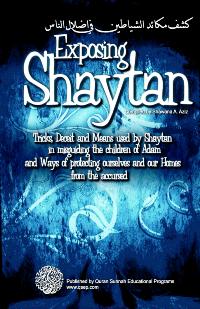 Exposing Shaytan