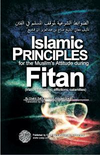 Islamic Principles for the Muslim's Attitude during Fitan