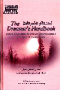 The Dreamer's Handbook