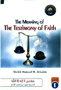The Meaning Of the Testimony of Faith