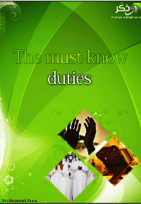 The must-know duties