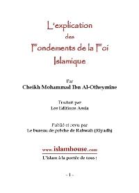 L'explication des fondements de la foi islamique