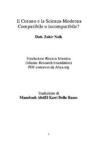 Corano e la scienza moderna compatibile o incompatibile