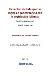 Derechos dictados por la lógica en concordancia con la Legislación Islámica