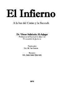 El Infierno A la luz del Corán y la Sunnah