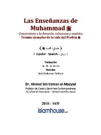 Las Enseñanzas de Muhammad