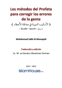 Los métodos del Profeta para corregir los errores de la gente