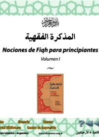 Nociones de Fiqh para principiantes