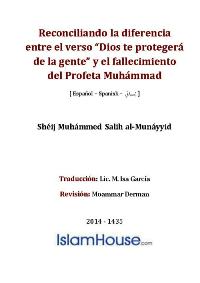 """Reconciliando la diferencia entre el verso """"Dios te protegerá de la gente"""" y el fallecimiento del Profeta Muhámmad"""