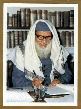 S. Abul Hasan Ali Nadwi