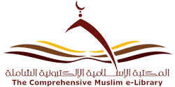Muslim Library