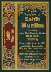 English Translation of SahIh Muslim
