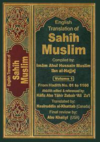 صحيح مسلم باللغة الانجليزية