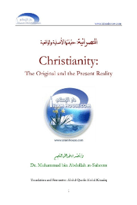 Christianity: The Original and the Present Reality