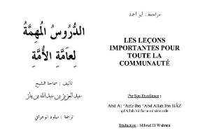 La prière du Prophète Mohammed