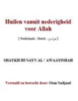 Huilen vanuit nederigheid voor Allah