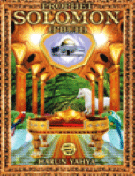 PROPHET SOLOMON (PBUH)