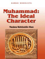 Muhammad The Ideal Character