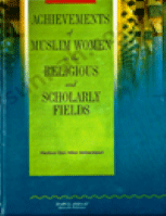 ACHIEVEMENTS OF MUSLIM WOMEN IN THE RELIGIOUS AND SCHOLARLY FIELDS