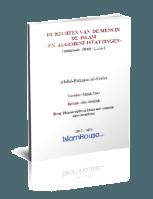 De rechten van de mens in de Islam