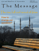 The Message -11