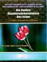 Die Beiden Glaubensbekenntnisse Des ISLAM