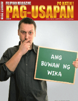 Pag-Usapan Issue # 25