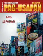 Pag-Usapan Issue # 26