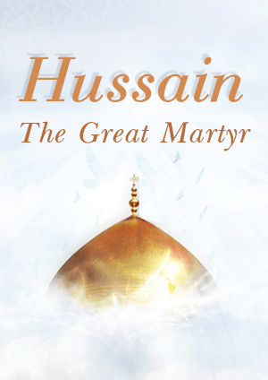 Hussain The Great Martyr