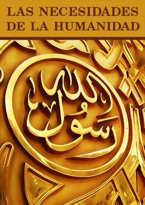 LAS NECESIDADES DE LA HUMANIDAD Se encuentran en el mensaje del Profeta Muhámmad