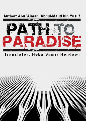 THE PATH.TO PARADISE