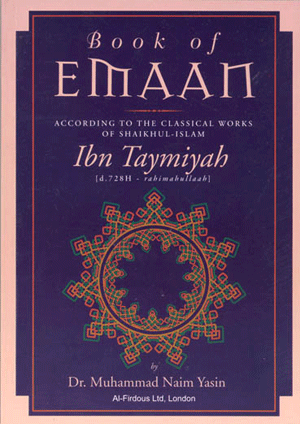 The Book of Eeman