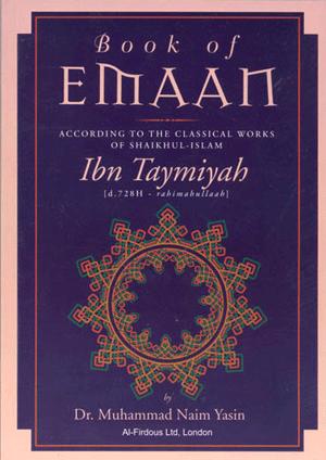 The Book of Eeman