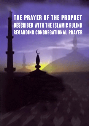 The Prayer of The Prophet Described with the Islamic Ruling Regarding Congregational Prayer