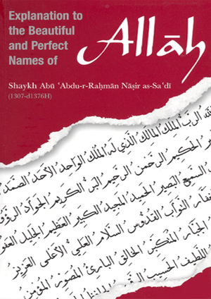 The explanation of the beautiful and perfect names of Allah
