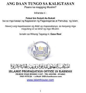 DAAN TUNGO SA KALIGTASAN [ Paano ka magiging Muslim?