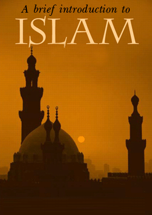 A-brief_introduction_to_islam