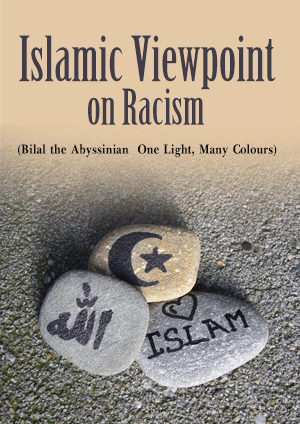Bilal the Abyssinian – One Light, Many Colors: Islamic Viewpoint on Racism