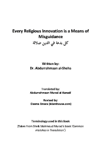 Every Religious Innovation is a Means of Misguidance